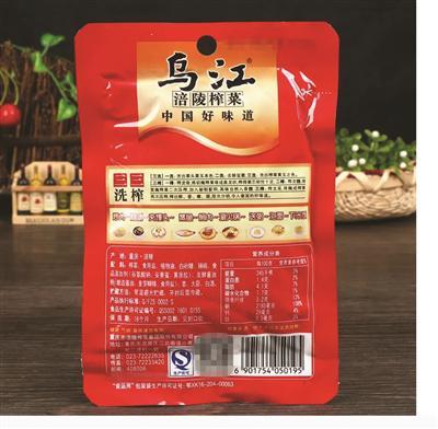 这款成人榨菜,含钠量是2165mg/100g