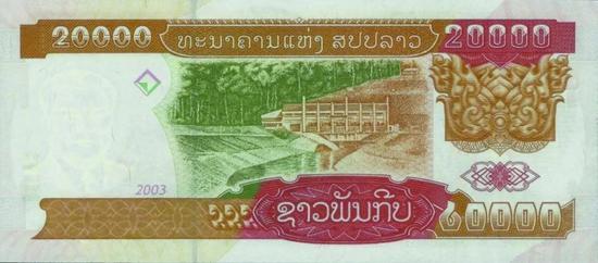 ▲老挝20000基普 :老挝南累克水利枢纽