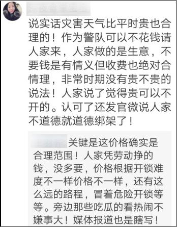 四个武汉家庭的抗疫故事:中国人的凝聚力藏在日常生活的琐碎里