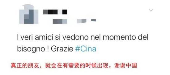 """图片[4]-为感谢中国,意大利第二大报做出了""""特别之举""""——-金瓦刀"""