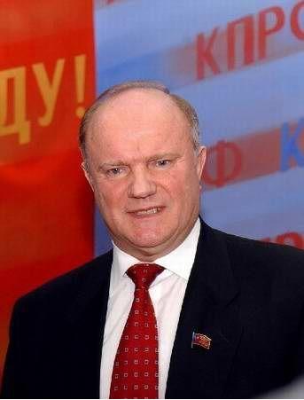 俄联邦共产党中央委员会主席、哲学博士根纳季·久加诺夫