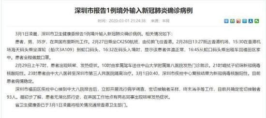 工程院院士倪光南:中国网信技术世界第二仅次于美国