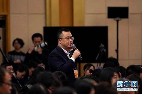 人民日报记者提问财政部部长刘昆