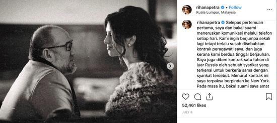 Instagram截图。