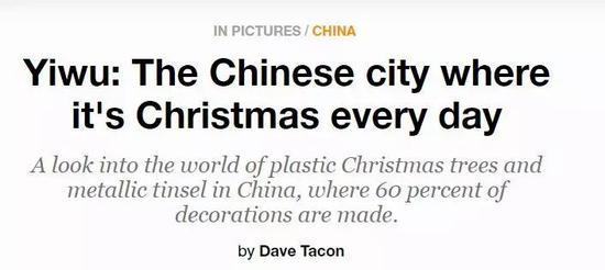 ▲在这座中国城市,每天都是圣诞节(via Al Jazeera)