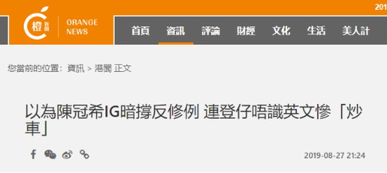 必赢亚洲官方网站