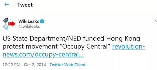 """维基解密:美国国务院、民主基金会资助了香港""""占中""""游行"""
