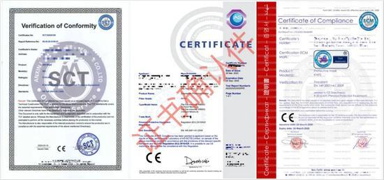 三张被客户拒绝的认证书