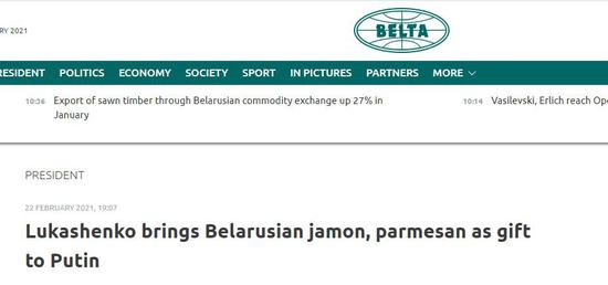 索契会晤 白俄总统送了普京一篮子食物
