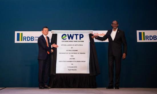 2018年10月31日,在卢旺达首都基加利,阿里巴巴集团董事局主席马云(左)和卢旺达总统保罗·卡加梅共同在启动仪式上为世界电子贸易平台揭牌。新华社记者 李琰 摄