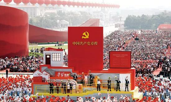 """2019年10月1日上午,庆祝中华人民共和国成立70周年大会在北京天安门广场隆重举行。这是群众游行中的""""从严治党""""方阵。"""