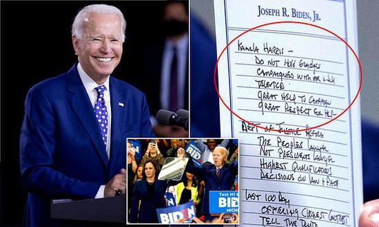拜登纸条泄露,民主党籍副总统候选人或已确定