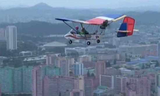 朝鲜的轻型飞机(《今日朝鲜》)