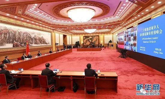 这次G20特别峰会,这十点很不寻常!