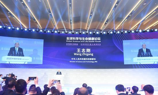 科技部部长王志刚:11款新冠疫苗进入临床试验阶