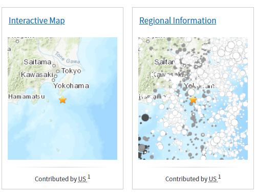 美国地质勘探局官网截图