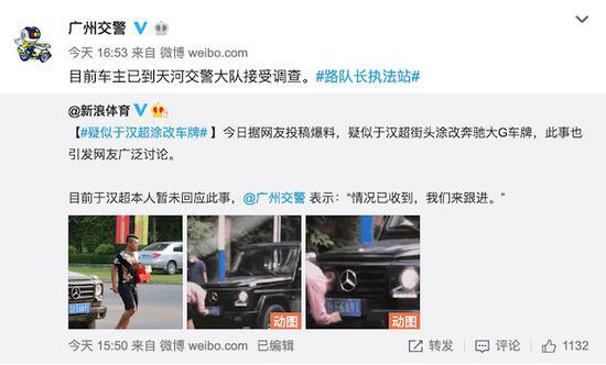 北京氢燃料汽车 未来 5年推广1万辆