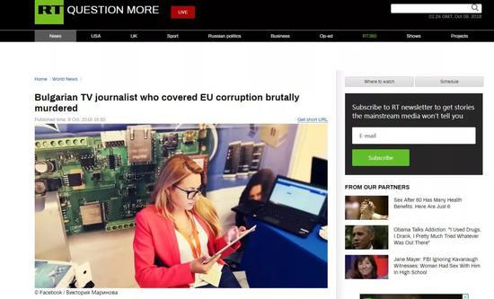 俄罗斯RT:报道欧盟丑闻的保加利亚女记者被残忍杀害