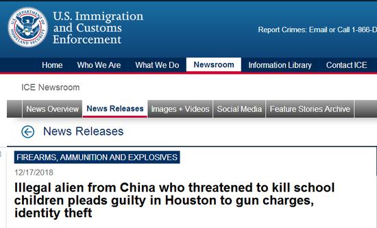 美政府:一名中国非法移民威胁杀害美学龄儿童被抓