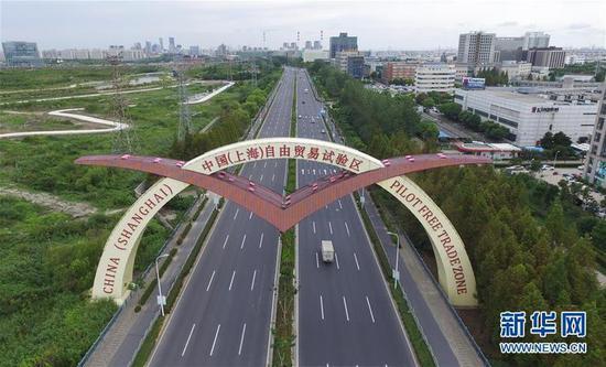 这是航拍的上海自贸区(2016年9月21日摄)。新华社发(裴鑫摄)