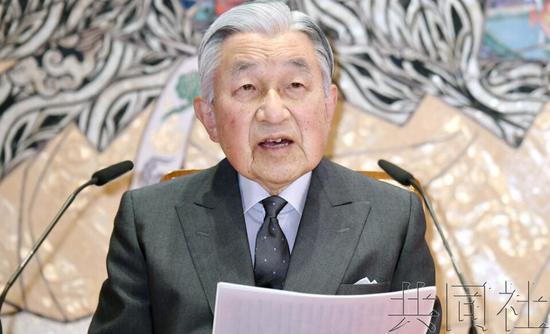 日天皇退位前最后记者会:勿忘和平繁荣背后的牺牲