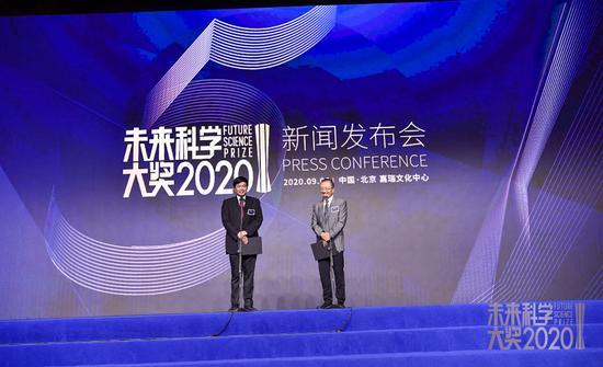"""2020""""未来科学大奖""""获奖人揭晓 卢柯获物质科学"""