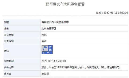 武汉华南海鲜市场供货商忏悔书曝光?警方出手