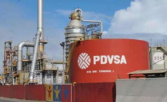 委内瑞拉石油公司(PDVSA)标志