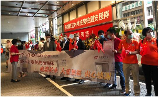 """大批市民到场欢送。图源:香港""""橙新闻"""""""