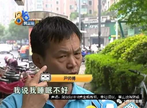 男子参加20元理发3次活动被套路 睡着刷脸借五千怎么回事?