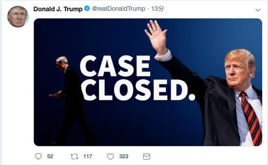 """特朗普推特:""""案件完结""""(图左是穆勒)"""