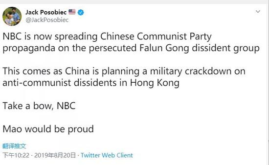 """图为""""死路羞成怒""""的""""法X功""""声援者在捏造NBC消息网,说其""""私通中国当局"""",是中国当局的""""喉舌"""",在为中国当局""""迁移香港话题""""等等"""