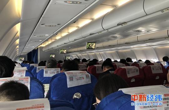 飞机客舱。中新经纬 张猛 图