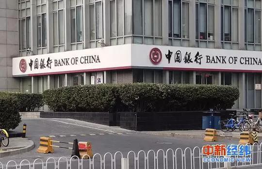 ▲中国银行营业网点中新经纬 熊思怡 摄