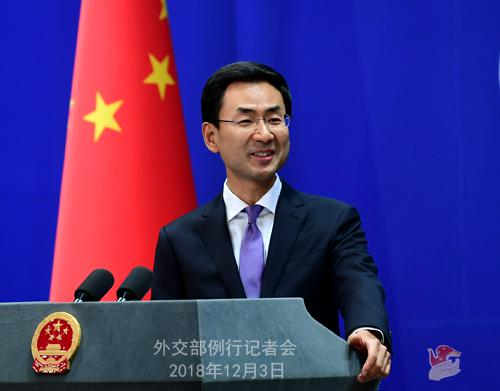 中美元首会晤 双方发布的消息不一样?(图),梦幻蛋糕屋窗口