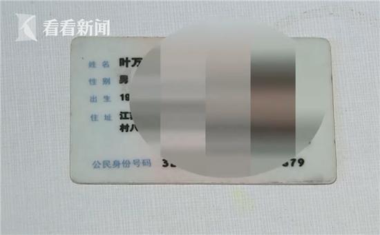 主打人机交互科技座舱,新宝骏RC-5内饰官图曝光
