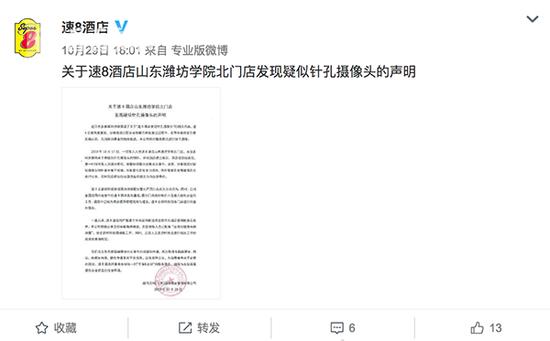 中共中央政治局常务委员会召开会议 习近平主持