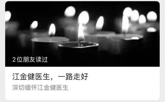中国软件整合中标软件和天津麒麟设新操作系统公司
