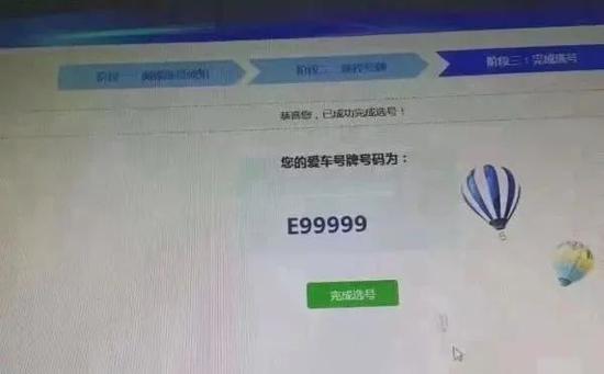 元旦假期廣東旅游總收入67.5億元