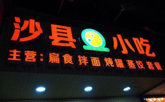国务院已受理三明市部分行政区划调整请示并批转至民政部审核