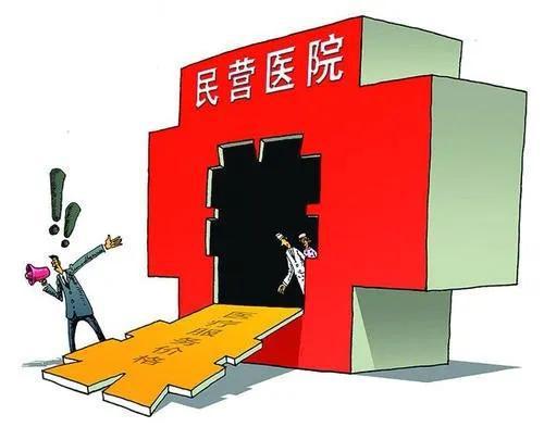 湖北省交通运输厅:武汉以外地区所有通道卡点27日撤除完毕