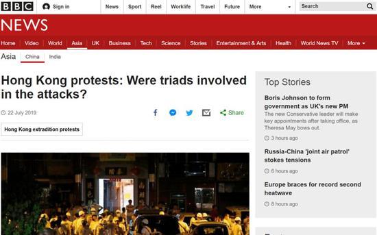 BBC7月22日报道《香港抗议行动:三合会参与到袭击中了吗?》