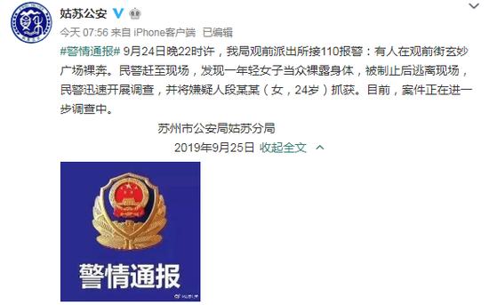 大兴机场启用引发全国空域调整 京津冀空域协同管理