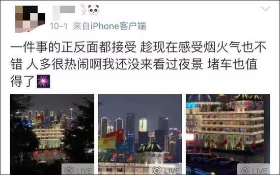 [网王]桃花债  36国中生生存手册·c委托状1.4