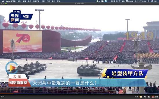 工信部通信科技委秘书长:中国占领5G高地 经济将受益