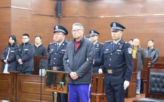赵春涛出庭受审