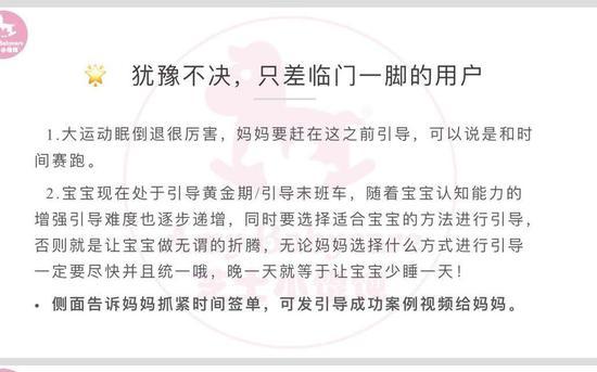 """习近平为中国经济提出这些""""决胜指引"""""""