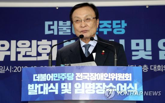 韩国执政党共同民主党党首李海瓒(韩联社)