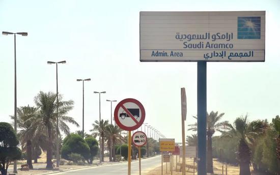 这是9月15日在沙特阿拉伯首都利雅得附近拍摄的一处沙特阿美石油公司的石油设施入口处景象。新华社/法新