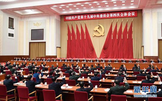 中央政治局主持会议